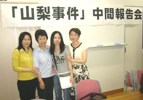 """湖北女工在东京上野区民会馆举行了""""""""山梨事件""""中间报告会""""。"""