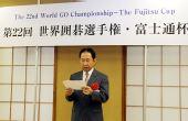 图文:第22届富士通杯决赛 裁判长宣布比赛规则