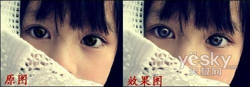 教你利用美图秀秀快速打造非主流变色瞳孔