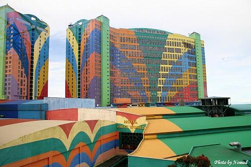 色彩生活 云顶高原:云雾深处的赌场