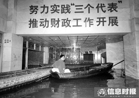 本版摄影 信息时报记者 叶伟报图片