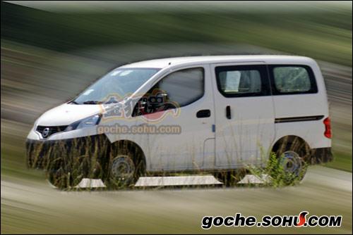 日前,随着SOHU汽车捕获了NV200量产版在国内的路测谍照,其国产的消息也算彻底做实。