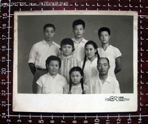 图:《我爱你中国》发布珍藏老照片 2