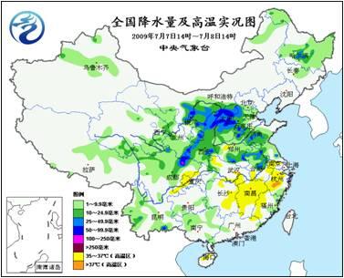 图1  全国降水量及高温实况图(7月7日14时~8日14时)