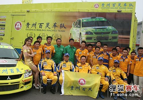 图文:CRC北京怀柔站发车仪式 百灵车队全家福