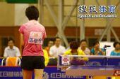 图文:张怡宁失分北京3-1辽宁 张怡宁失落背影