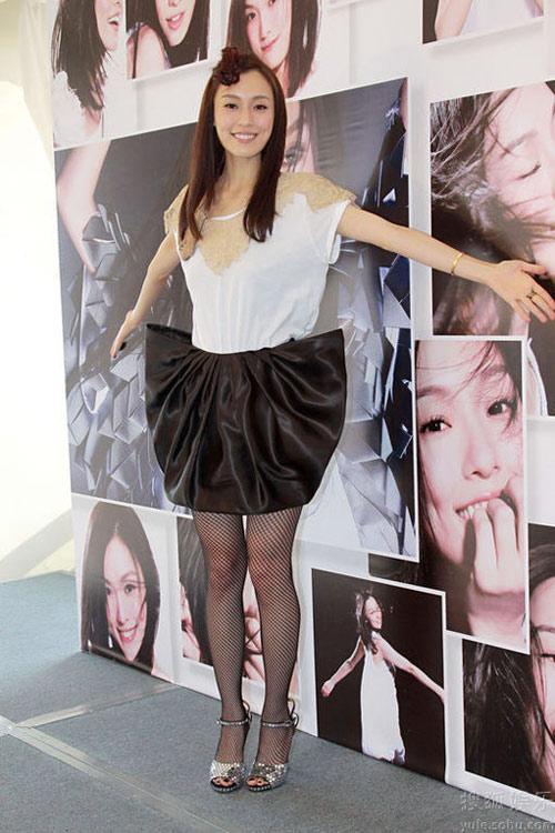 范范为将要举行的香港首倡进行造势活动