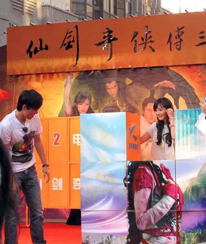 杨幂胡歌来到昆明宣传《仙剑奇侠传3》