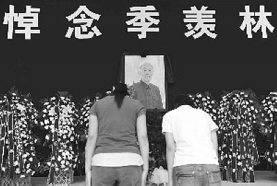 公众吊唁季羡林先生 新华社记者 罗晓光 摄