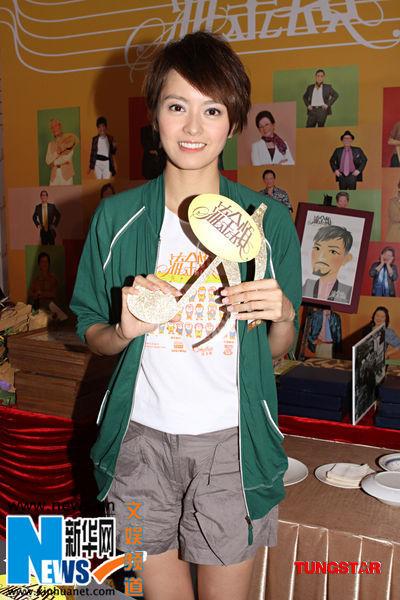 梁咏琪出席香港电台电视剧《流金颂》活动。
