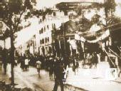 建国60年报道之南宁 夫妇随军南撤迎来别样解放