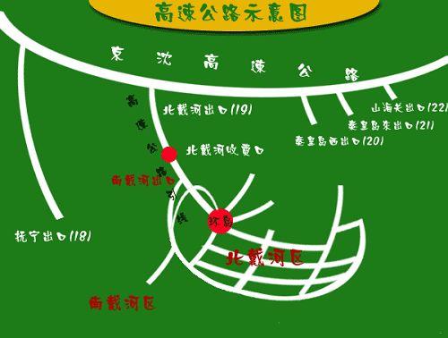 周五:挺进秦皇岛