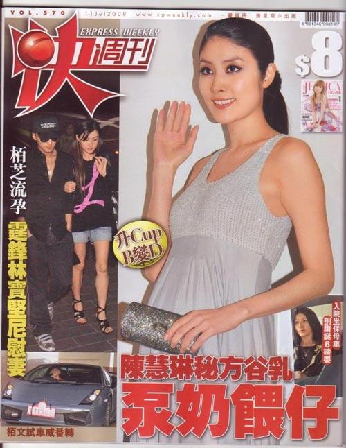陈慧琳生子成了港媒这一周最大的头条新闻