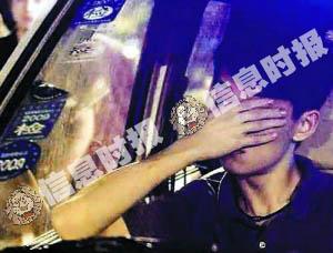 富家子弟、肇事司机胡斌在事发现场。