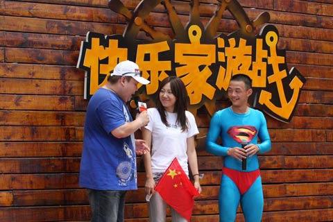 超人和他美丽的表妹