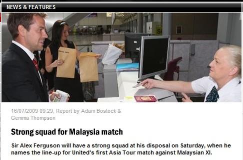 曼联公布亚洲行22人名单