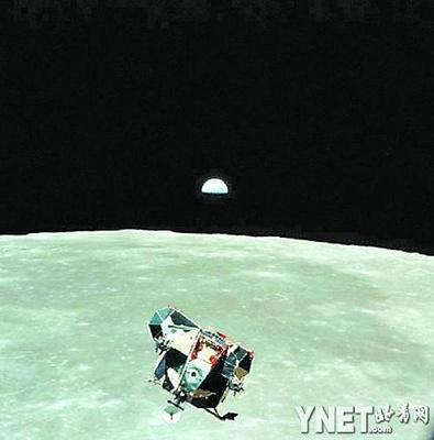 """■""""阿波罗11号""""宇航员在月球上拍摄的太空"""