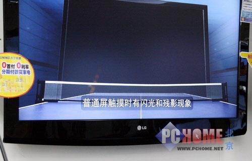 点击查看本文图片 LG 42LG31FR - 全高清展现 LG42寸液晶电视特价仅6K