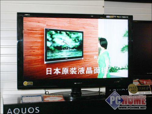 点击查看本文图片 夏普 LCD-40E66A - 影音生动又环保 夏普40寸液晶售8XXX