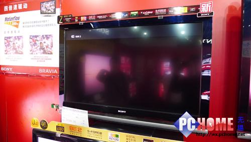 点击查看本文图片 索尼 KDL-46Z4500 - 数字电视首选 索尼46寸液晶电视热卖