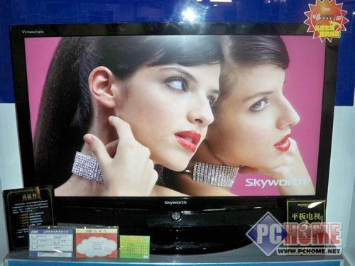 点击查看本文图片 创维 47L01HF - 火速跌价液晶 创维全高清电视仅5XXX