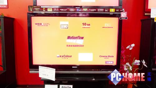 点击查看本文图片 索尼 KDL-46V4800 - 高端影音 索尼46寸全高清液晶近1W卖