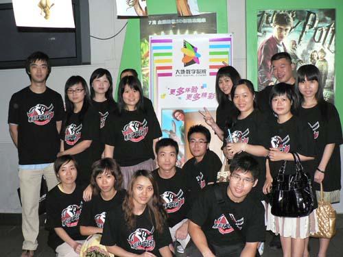 广州评审团对《哈6》的黑暗风格赞不绝口