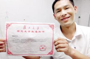 蔡伟展示复旦大学研究生录取通知书 据新华社图片
