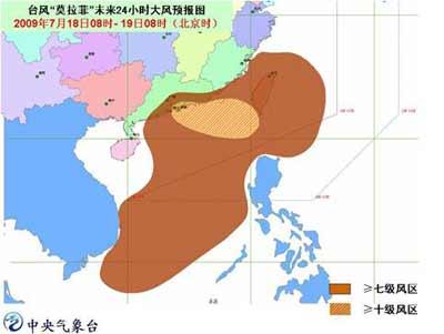 """图1   台风""""莫拉菲""""未来24小时大风预报图(2009年7月18日8时~19日8时)"""