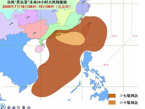 """台风""""莫拉菲""""未来24小时大风预报图(来源:中国天气网)"""