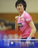 图文:乒超北京3-2险胜鲁能 丁宁握拳庆祝得分