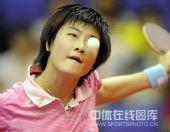 图文:乒超北京3-2险胜鲁能 丁宁看准来球