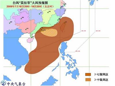 """台风""""莫拉菲""""未来24小时大风预报图(2009年7月18日20时~19日20时)"""