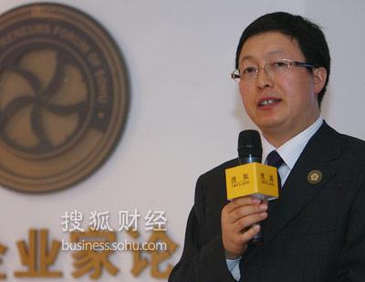 搜狐网副总编辑兼财经中心总监王子恢