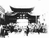 建国60年报道之昆明 刘邓大军驰援解昆明之围