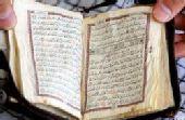 伊朗飞机失事地现一本古兰经 几乎完好无损(图)