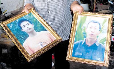 不幸溺水身亡的父子俩  通讯员 陈孝波 摄