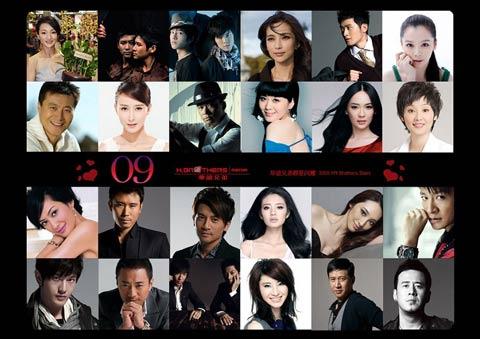 届时华谊兄弟旗下近百名艺人,制片人,导演将全体亮相,此外,还将邀请上