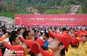 组图:安徽铜陵举行日全食开幕式上万群众观测