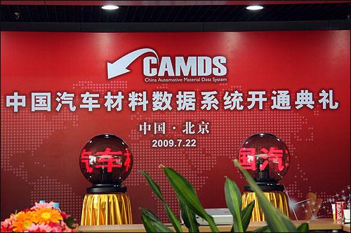 中国系统教程数据材料举行曲面在京开通-搜狐revit典礼汽车图片