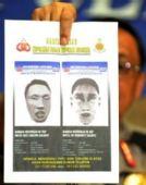 印尼警方公布爆炸案2名袭击者面部合成照片(图)