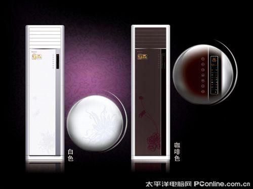 格力悦轩风系列变频柜式空调