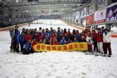 搜狐网友夏季体验乔波滑雪 感受零下一度的震撼
