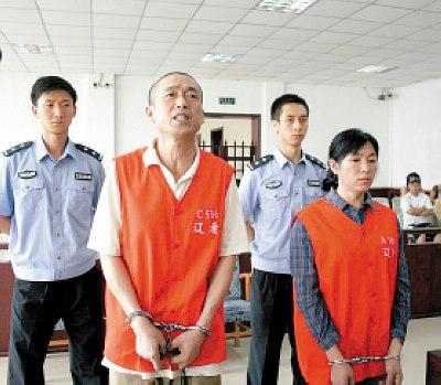 黄显跃(左二)在庭审现场  本报记者 李猛 摄