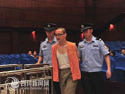 孙伟铭出庭受审