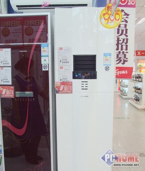 长虹立柜式节能空调售5380