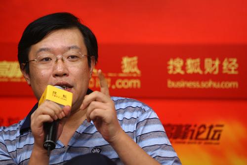 中央财经大学中国银行业研究中心主任 郭田勇