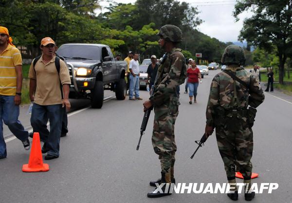 塞拉亚总统支持者在边境与军警爆发冲突(图)