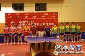图文:张怡宁助北京3-1大同 双方合影
