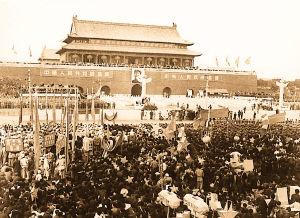 开国大典时的天安门广场. 孟昭瑞摄